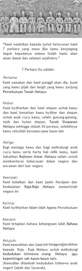 7 Wasiat Raja Melayu - ملايو