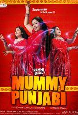 Mummy Punjabi Wallpapers Pics
