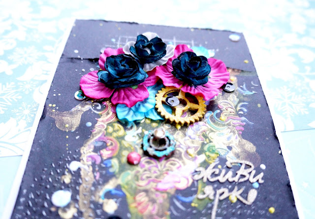 Greeting card with flowers and gears.
