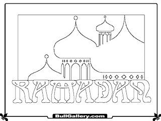Mosque Ramadhan Tarawih Place