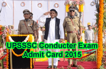 UPSSSC Conductor Admit Card 2015 Here to Download through online mode at upsssc.gov.in Conducter Exam Hall Ticket 2015, UPSSSC Parichalak Admit Card Slip, UPSSSC Bus Conducter Admit Card 2015, UPSSSC Conductor Exam held on 06/09/2015