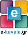 www.e-kavala.gr το portal της Καβάλας