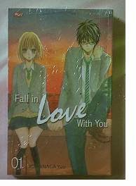 Komik Fall In Love With You Lengkap