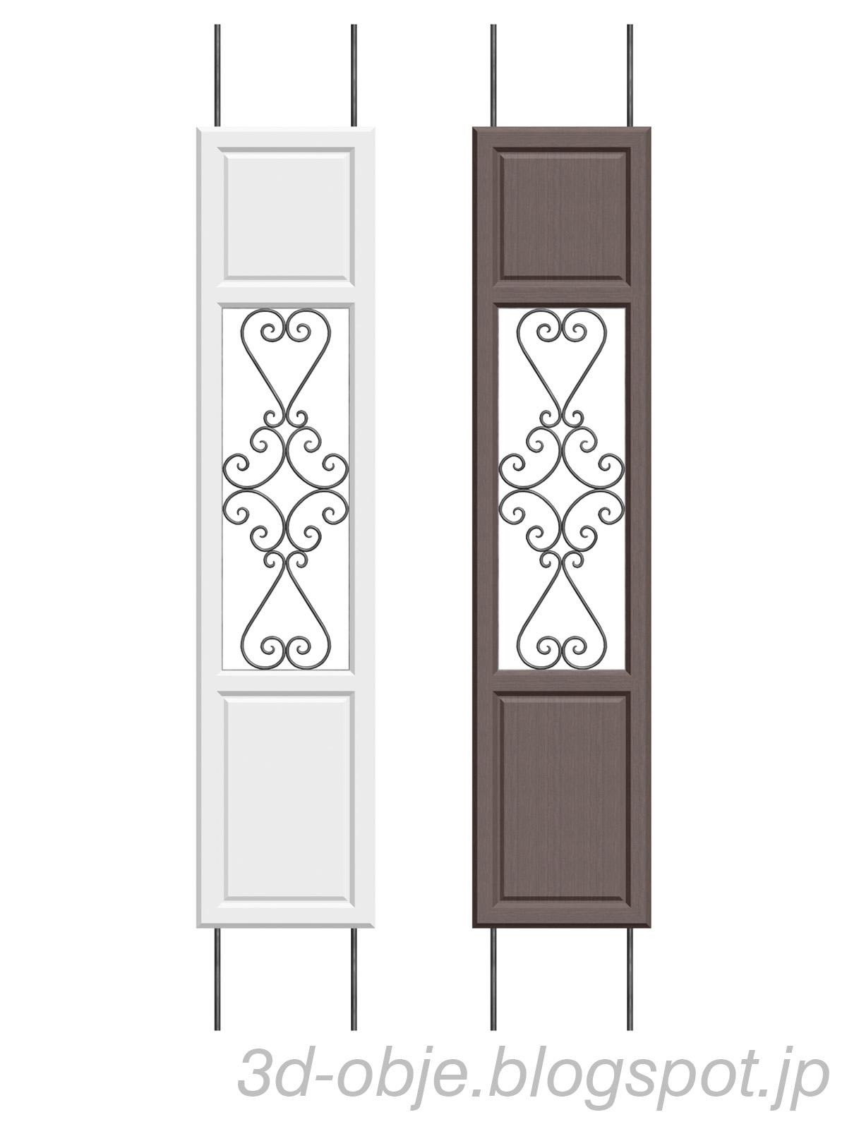 アイアンパネル [SCR_002] - Iron Panel