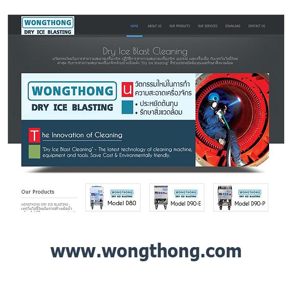 wongthong dry ice blasting