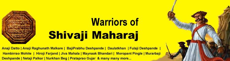 Warriors of Shivaji Maharaj