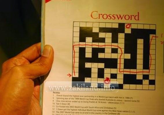 Comment résoudre les mots croisés facilement et rapidement كلمات متقاطعة crosswords