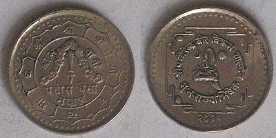 nepal 25 paisa 1974