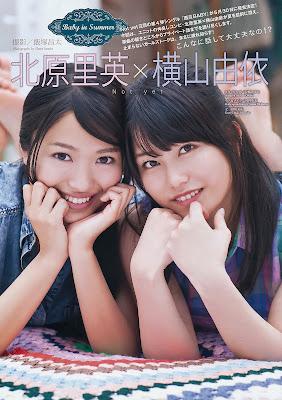 AKB48 Rie Kitahara Yui Yokoyama