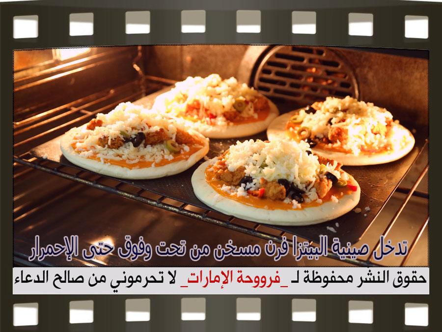 http://1.bp.blogspot.com/-Hb8MHIiH5MA/Vjzf7kXPL1I/AAAAAAAAYZk/lq86SrgkDzI/s1600/18.jpg