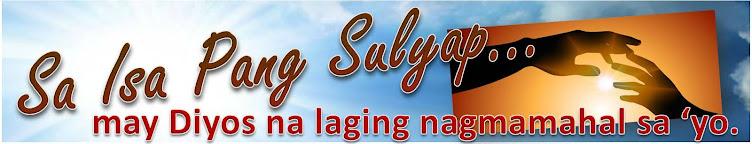 Sa Isa Pang Sulyap