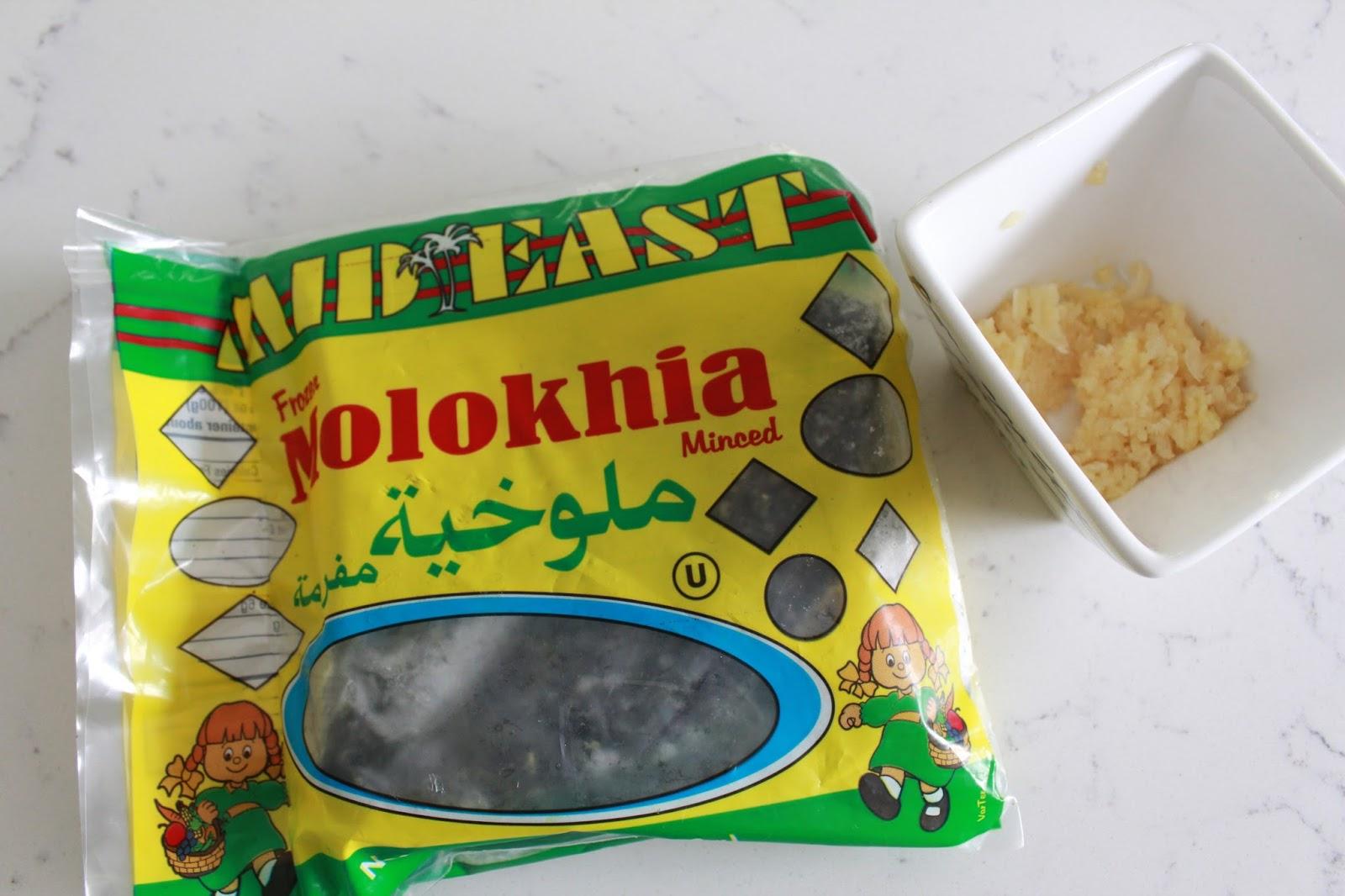 Egyptian Molokhia