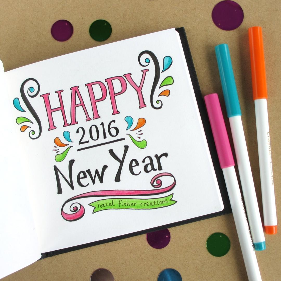 Happy New Year 2016 sketchbook page hazelfishercreations