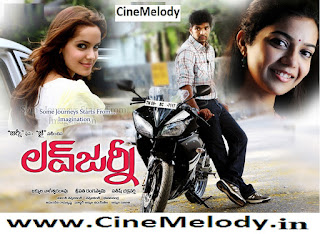 Love Journey Telugu Mp3 Songs Free  Download -2012