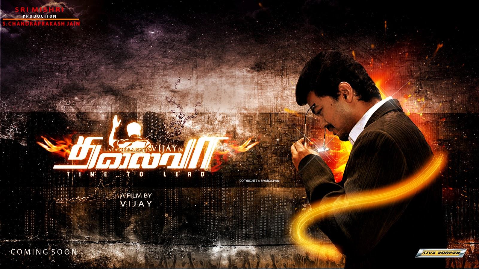 Hd wallpaper vijay - Vijay Wallpaper Designs