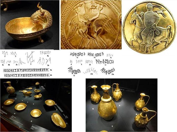Asparuh Hazineleri - Viyena
