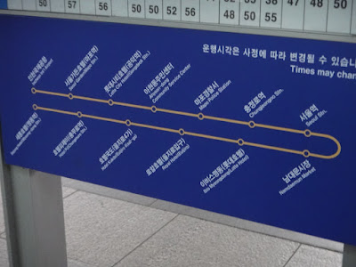 Incheon Airport Limousine Myeongdong Route