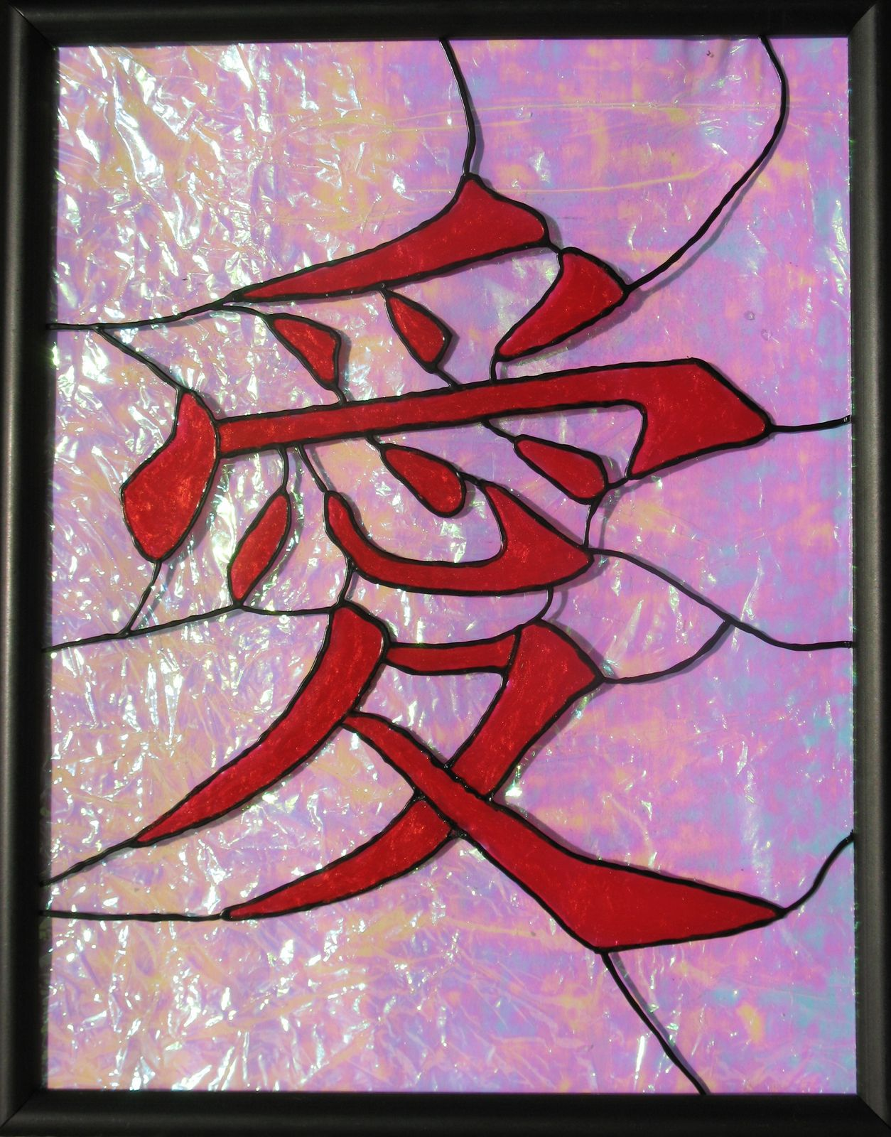 Anu painting and crafts love chinese calligraphy