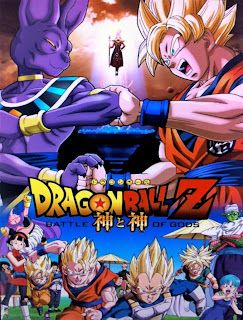 Dragon Ball Z Battle of Gods - Akira Toriyama