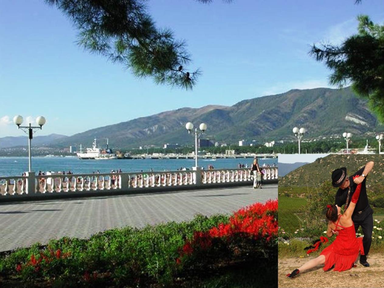 Геленджик фото города и набережной и пляжа