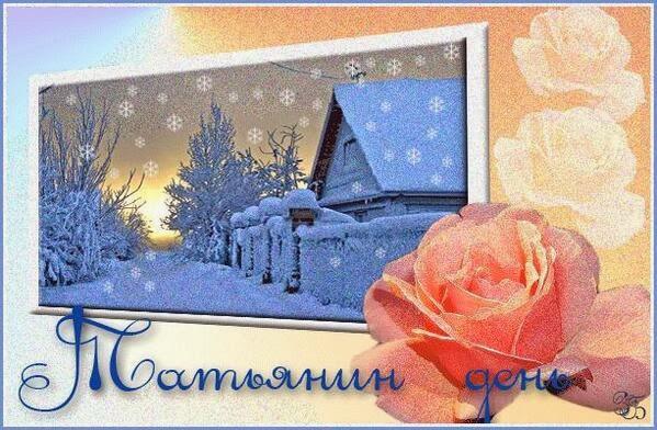 http://maria50spb.ruelsoft.org/tatianinden/