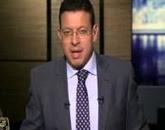 برنامج البيت بيتك يقدمه عمرو عبد الحميد الثلاثاء 26-5-2015