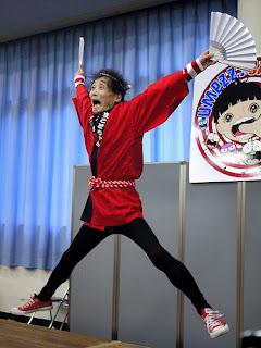 Umezu Kazuo in concert.