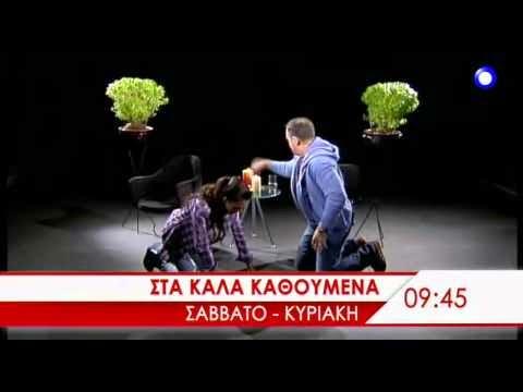 H-Maria-Solwmou-8a-einai-to-8uma-tou-Kraterou-Katsoulh