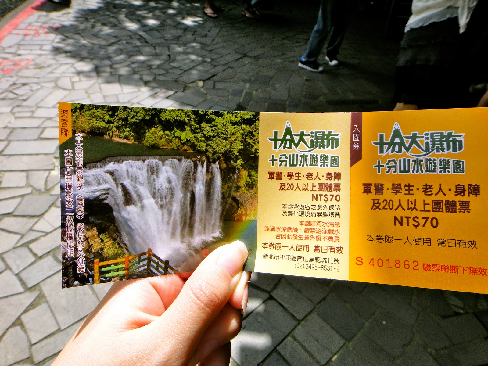 Shifen Waterfall Ticket Taiwan