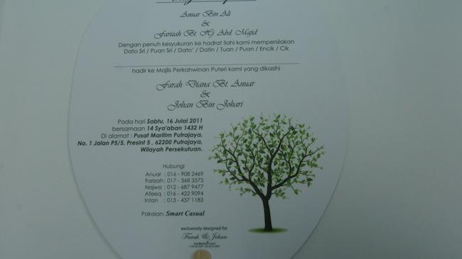 Gambar Kad Kahwin Farah AF2 & Johan bentuk kipas tangan 3