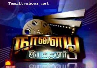 Naalaya Iyyakunar Season 5 14-09-2014 Kalaignar Tv program