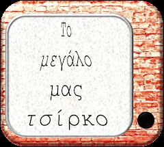 Ιάκωβος Καμπανέλλης