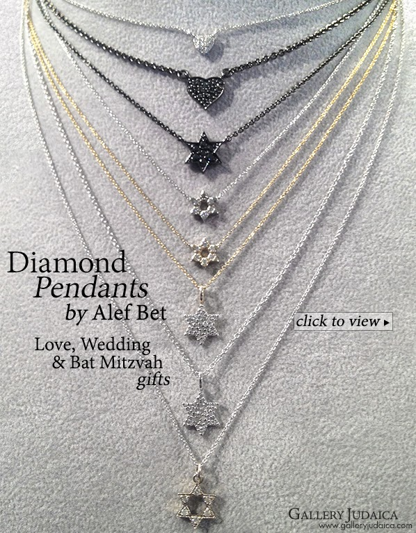 http://www.galleryjudaica.com/jewish-jewelry-star-david.aspx?pmc=bl020514&Category=9&Artist=184&Label=Alef+Bet+by+Paula