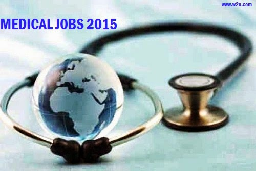 Medical Jobs 2015- Staff Nurse jobs in RIMS Ranchi 2017-2018 - 2015 www.rimsranchi.org