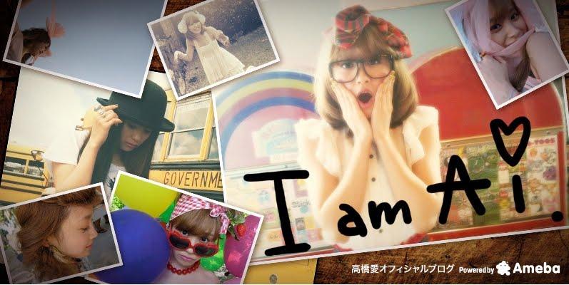 Yo soy Ai