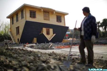 rumah terbalik | liataja.com