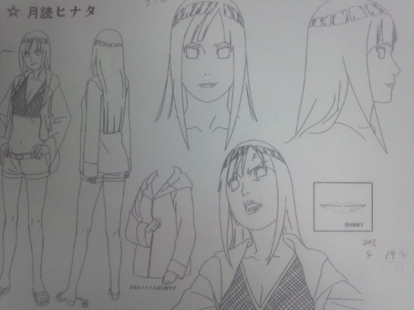 Sketsa Hinata Movie 6