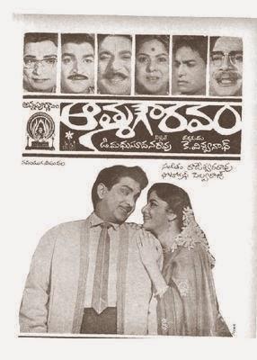 Aatma Gowravam Mp3 Songs and Aatma Gowravam 1965 Audio ...