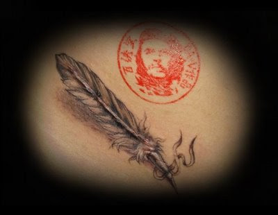 Feather Tattoo on Popular Feather Tattoos