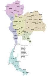 แผนที่ประเทศไทย 77 จังหวัด Province Thailand Map แผนที่ประเทศไทย 77 จังหวัด Province Thailand Map