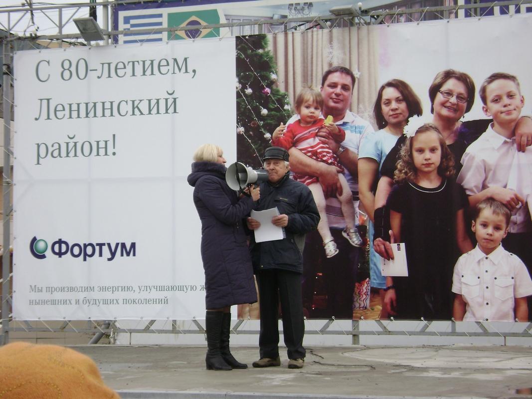 Купить дома с фото в Челябинске в Ленинском районе  N1
