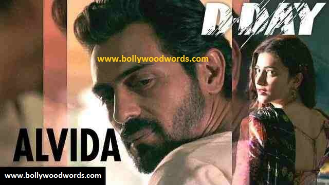 Alvida lyrics