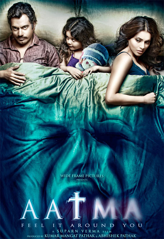Trailer - Aatma: feel it around you (2013)
