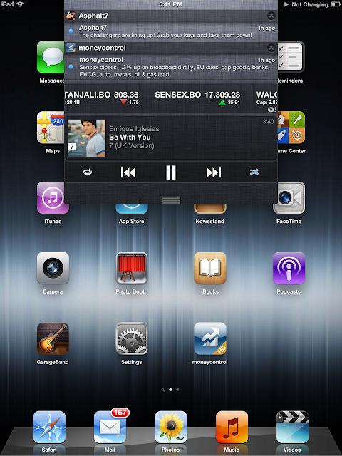Cydia-Juke-Box-App