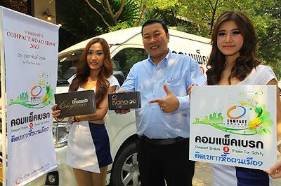 Compact Road Show ยิ่งใหญ่ทั่วไทย