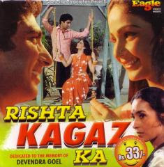 Rishta Kagaz Ka 1983 Hindi Movie Watch Online