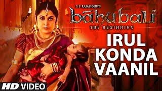 Irul Konda Vaanil Video Song __ Baahubali (Tamil) __ Prabhas, Rana Daggubati, Anushka, Tamannaah