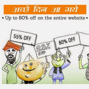 Indiatimes shopping Coupons : upto 60% off on Mobiles, Electronics, Clothing, Footwears & more