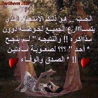 صور حب مكتوب عليها كلام دينى-صور مكتوب عليها اسلاميات