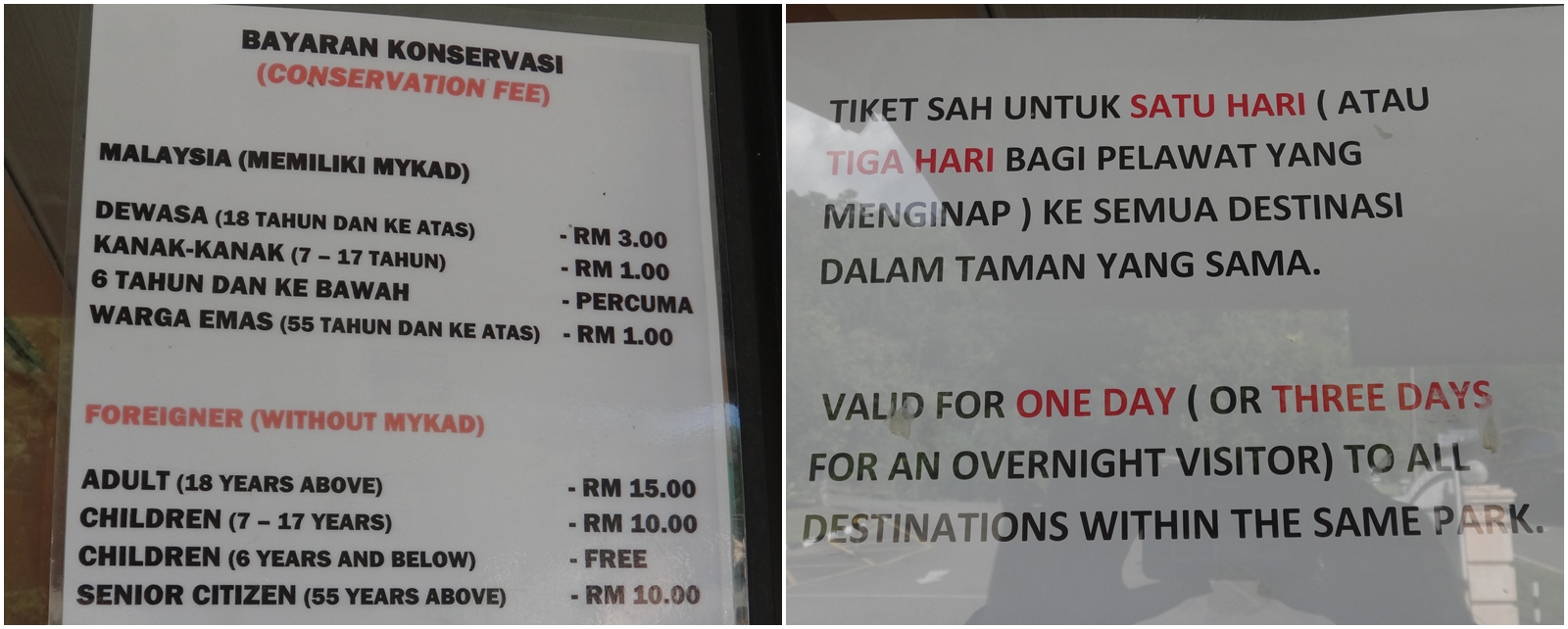 Trashzone July 2013 Ocean Park Fast Track Admission Package Anak 3 11 Thn Actually Dont Be Mistaken Both Are Located In The Same To Go Canopy Walk U Need Thru Hot Spring Area Just Follow Signage
